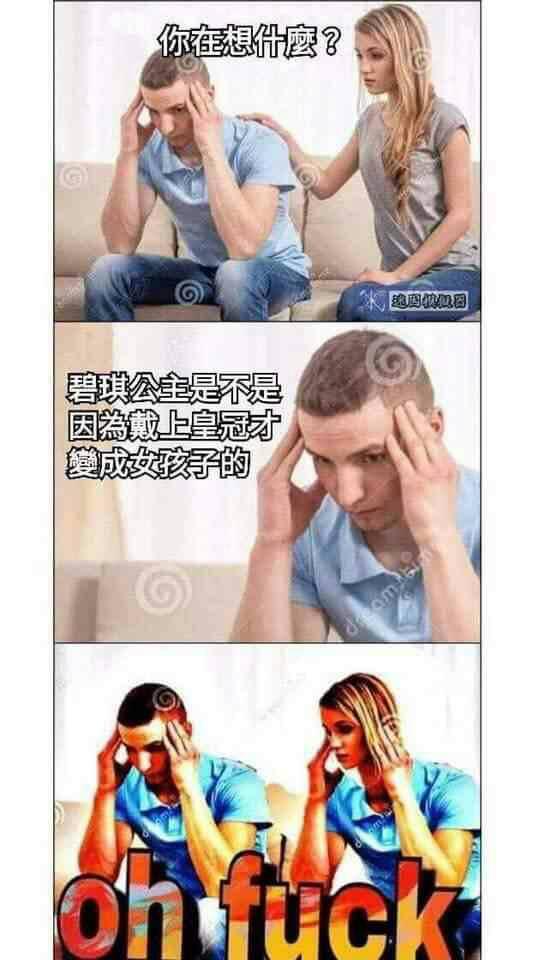 """""""库巴公主""""意外成网红 任天堂市值一天暴涨100亿"""