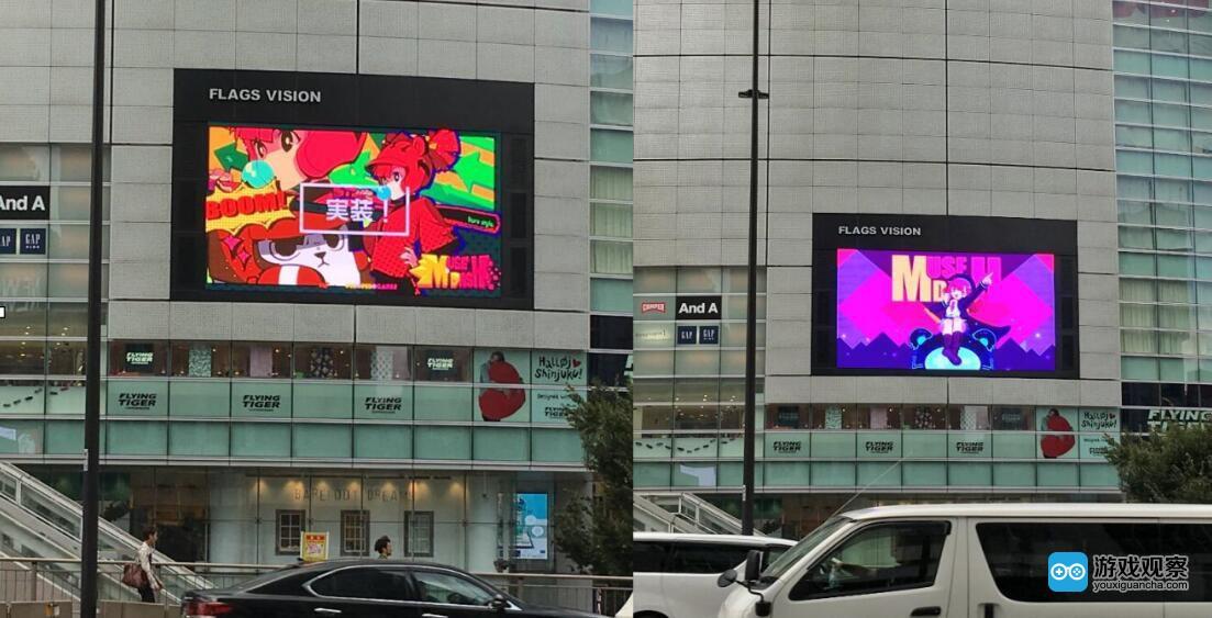 《Muse Dash》已成日本国民级音游 今天开启全球同服排行