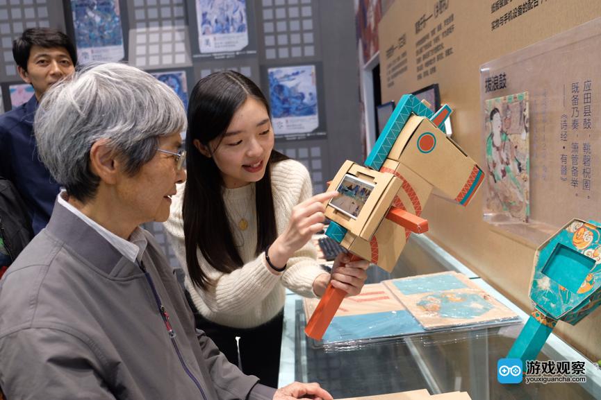 敦煌研究院名誉院长樊锦诗先生在传统游戏展区