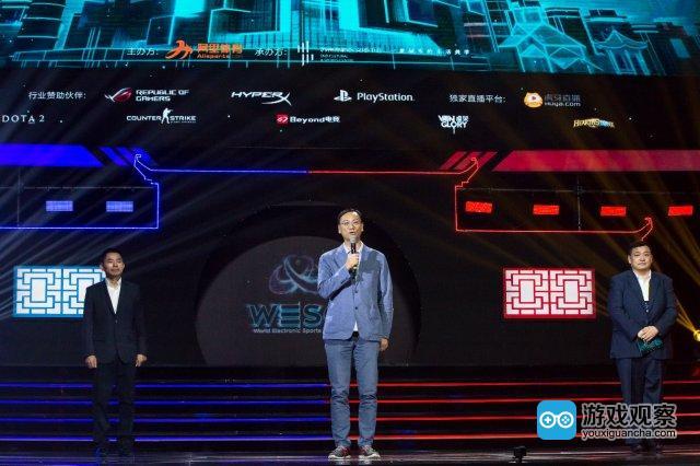 阿里体育创始人兼CEO宣布比赛开幕