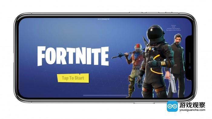 《堡垒之夜》iOS版收入已超3亿美元 美国市场占65%