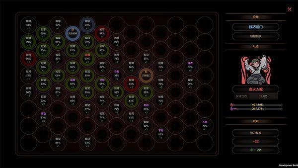 再访《太吾绘卷》开发者:我们只是想做一个好游戏