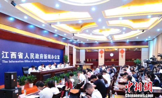 2018世界VR产业大会新闻发布会在南昌举行