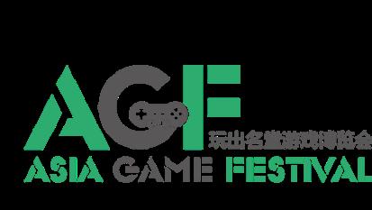 AGF玩出名堂游戏博览会
