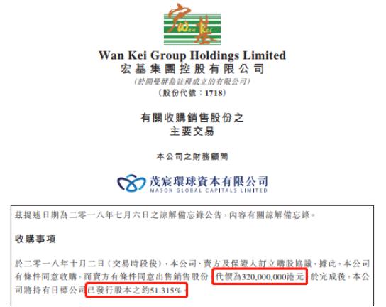 宏基集团斥资3.2亿收购DOTA2主办方耀宇文化