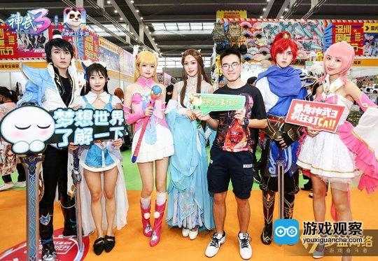 《神武3》重磅亮相深圳国际电玩节