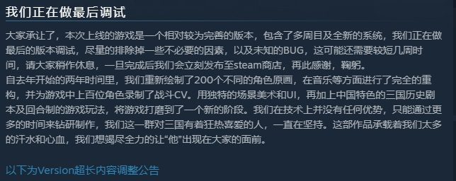 相对微博,Steam商店公示增加了跳票说明