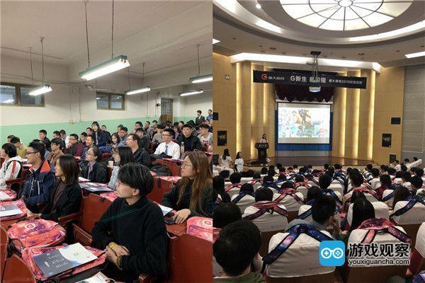 盛大游戏2019校招在北京和南京高校展开
