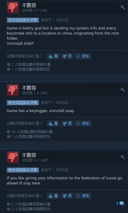 部分国外玩家对《无限法则》差评