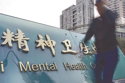 """上海市精神卫生中心将来可能开设""""游戏成瘾""""专病门诊"""