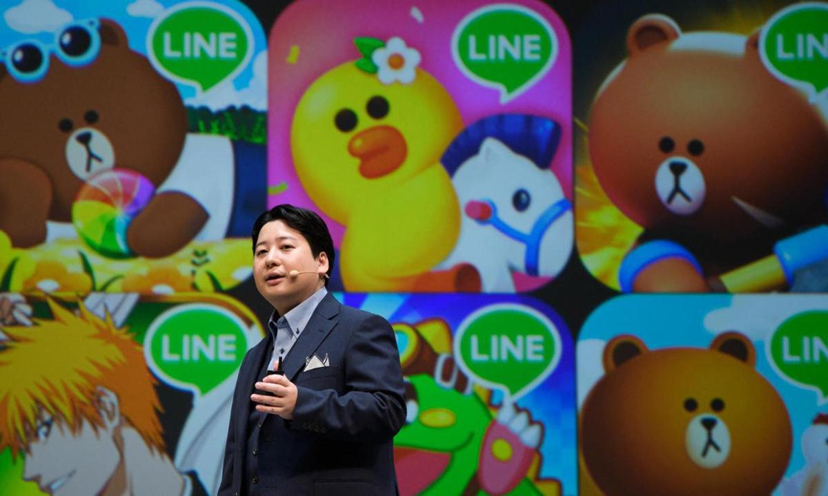 Line Games获1.1亿美元融资 寻找新IP拓展全球市场