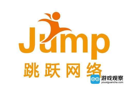 跳跃网络拟在纳斯达克挂牌交易 拟最高募资5000万美元