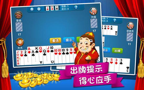 棋牌游戏商禅游科技赴港IPO 上半年营收2.68亿元