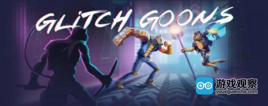 赛博朋克风游戏《Glitch Goons》:奏响文明异化的悲鸣曲