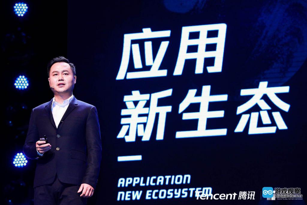 腾讯移动应用平台部总经理周涛