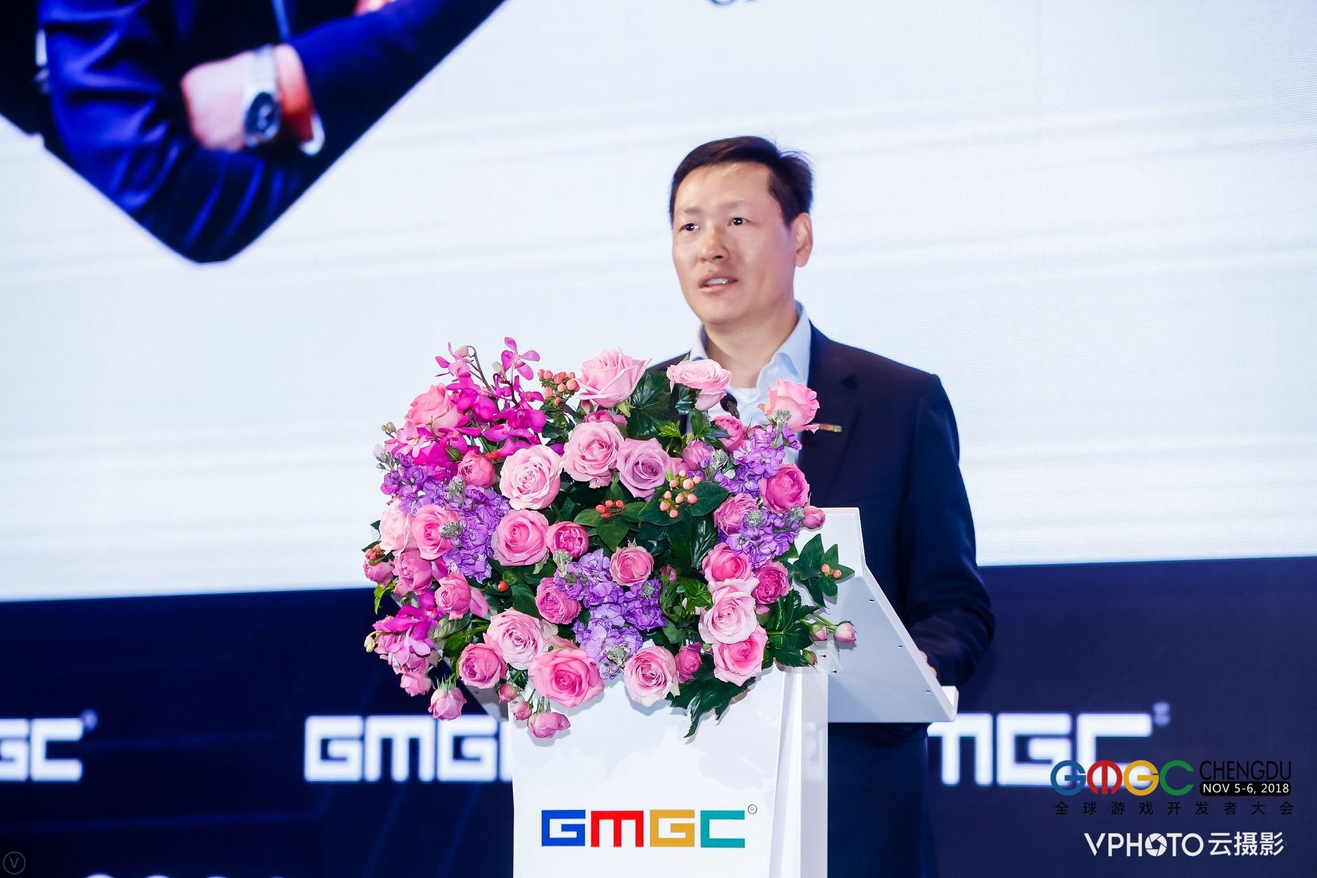 GMGC·成都·2018 GMGC创始人宋炜:莫忘初心 道法自然