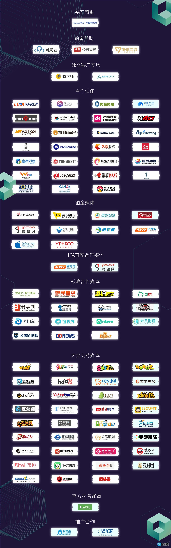 2018独立游戏开发者大赛落幕 《彩虹坠入》险胜折桂
