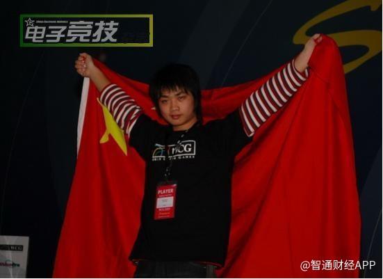 """2005年WCG """"人皇""""sky李晓峰夺冠"""