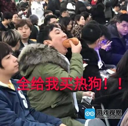 王思聪庆iG夺冠豪掷113万抽奖 转评赞