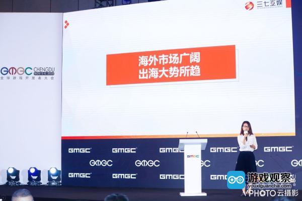 """三七互娱彭美:用""""内容整合式营销""""突破地域限制"""