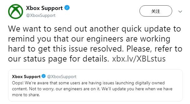 Xbox官方已派出工程师抓紧修复