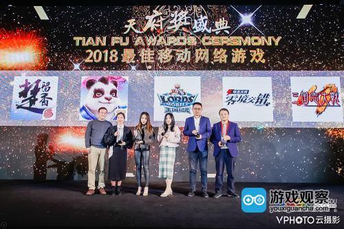 """多酷游戏《三国志大战M》手游荣膺""""2018年度最佳移动网络游戏"""""""