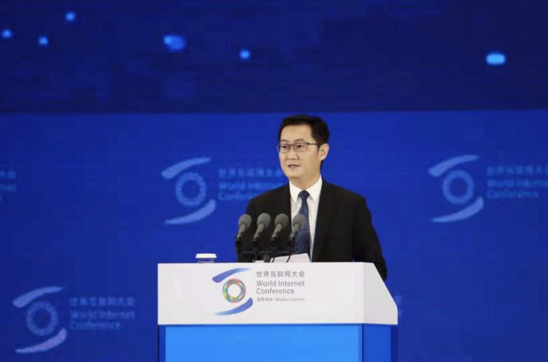 腾讯公司董事会主席兼首席执行官马化腾在第五届世界互联网大会开幕式上发表演讲