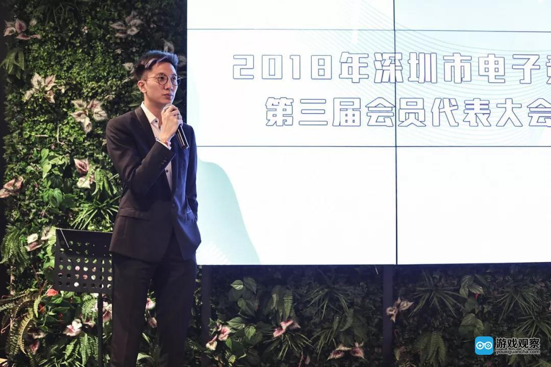 创梦天地高炼惇当选深圳市电竞协会会长