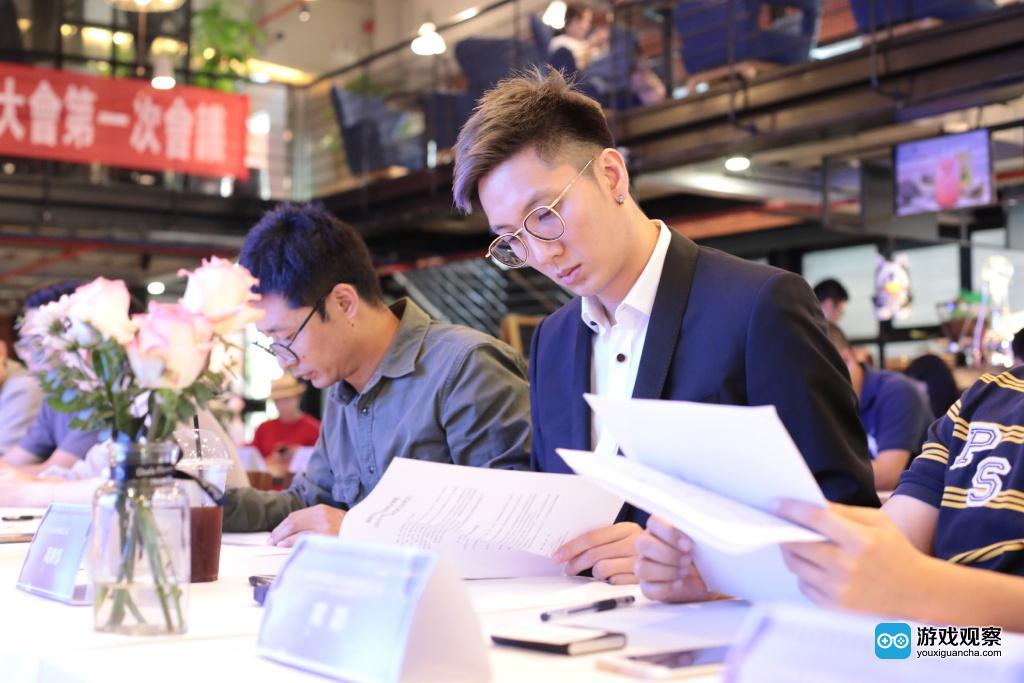 深圳电竞运动协会第三届会员大会成功举办