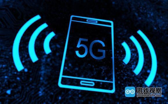 "5G网络时代将至 游戏厂商如何唱好这出""戏"""