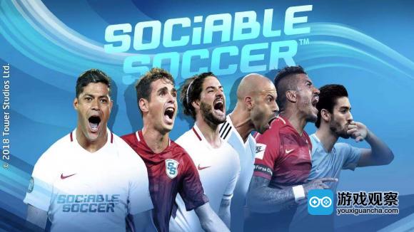 《球场风云》手游海外版《Sociable Soccer》