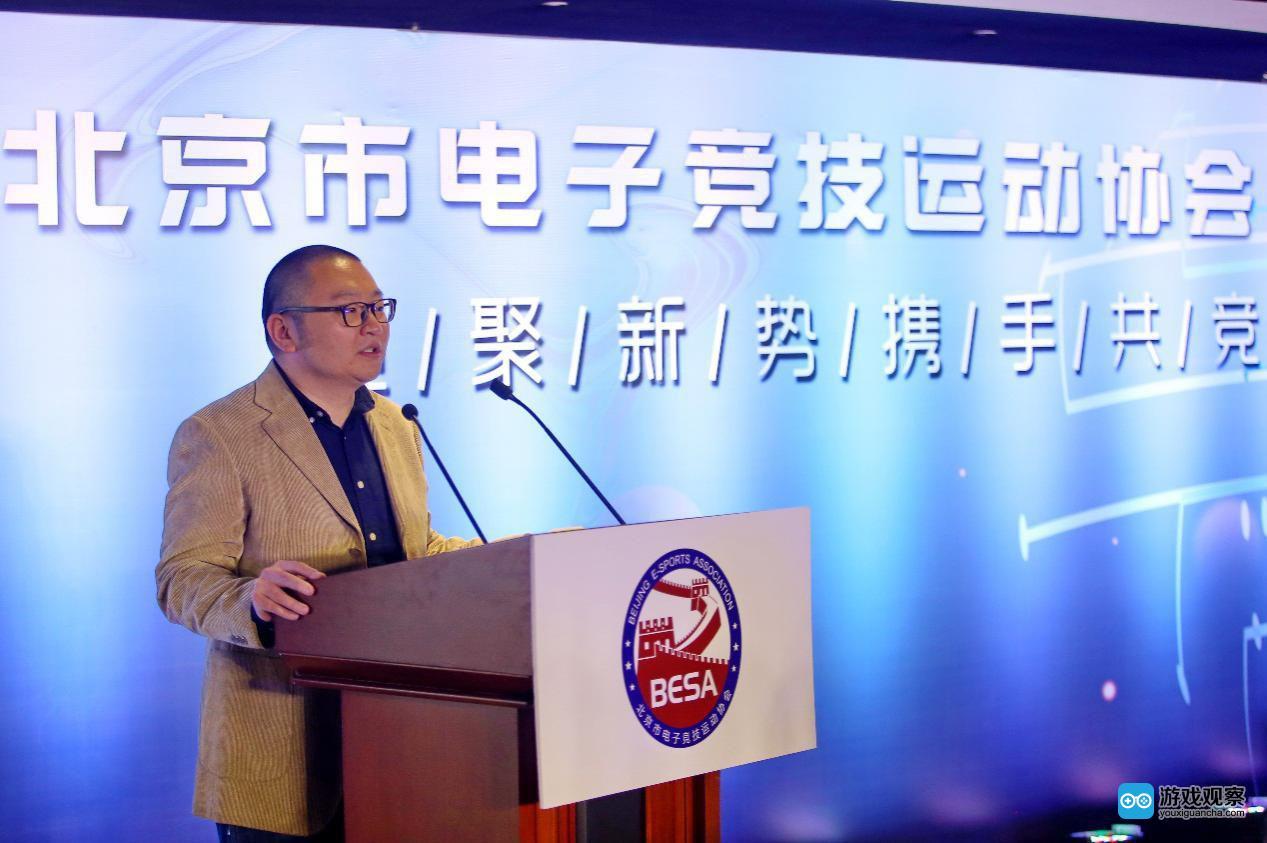 北京市电子竞技运动协会秘书长万露泽