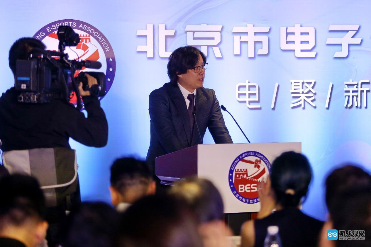 北京市电子竞技运动协会会长刘振