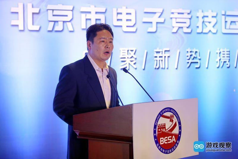 北京市体育总会白山副部长