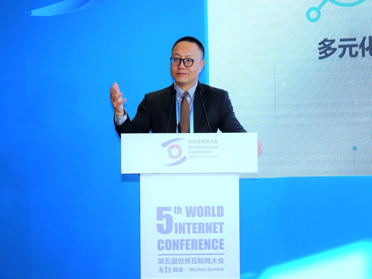 """完美世界CEO萧泓博士发表题为""""文化交流:在互联网上创造、扩展和丰富""""的主题演讲"""