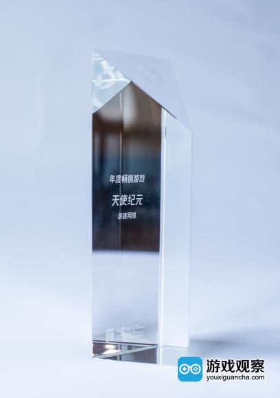 """《天使纪元》获腾讯应用宝""""年度畅销游戏""""奖"""