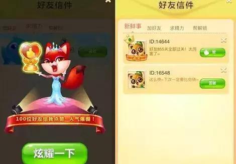 休闲游戏有多火 iOS游戏免费榜TOP20共出现34款