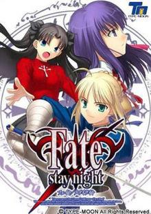 去除成人要素后,《命运之夜》游戏也曾经登陆了PS2主机平台