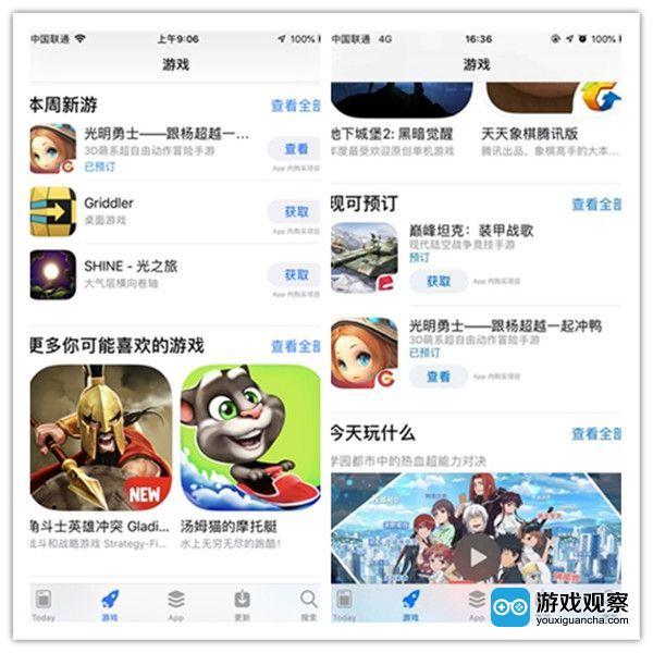 《光明勇士》获App Store新游推荐