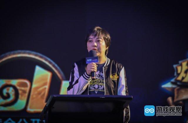 网易暴雪合作部电竞总监庞晔女士
