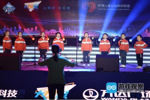 2018CGL超级联赛全国总决赛在武汉正式开幕