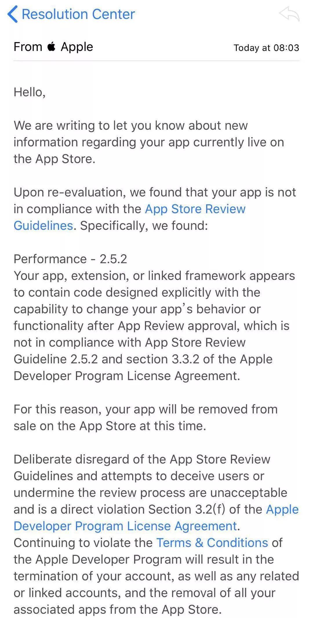 多款知名 App 被下架,原因多为 2.5.2