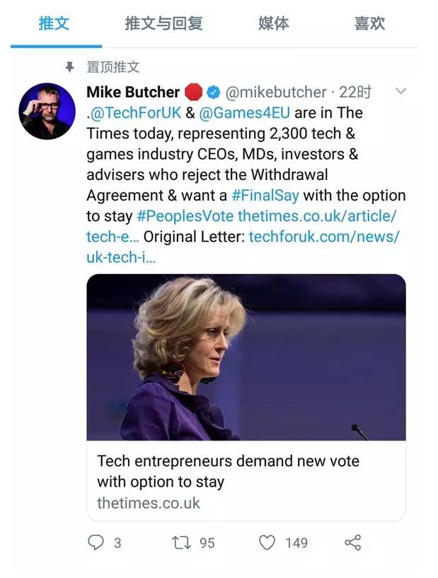 Games4EU致信英国首相 联合127家公司阻止脱欧