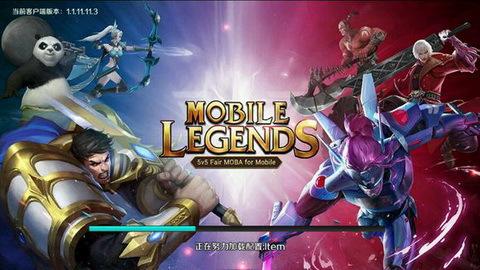 中国游戏公司已成功拿下东南亚最大游戏市场