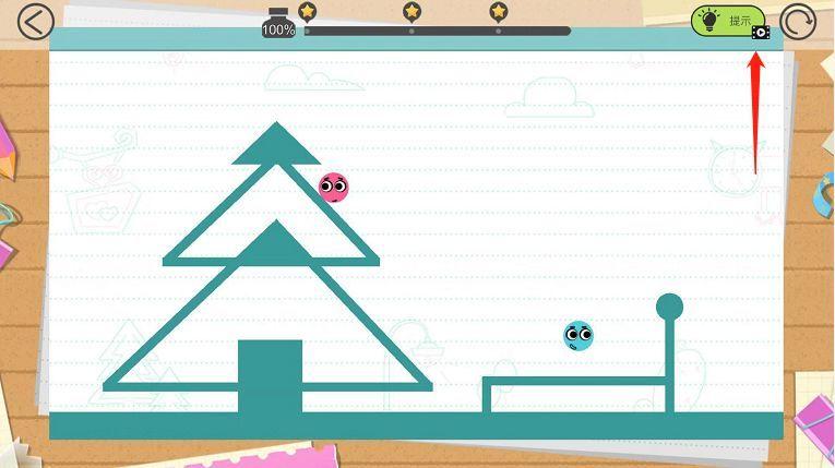 游戏过程中植入的奖励视频