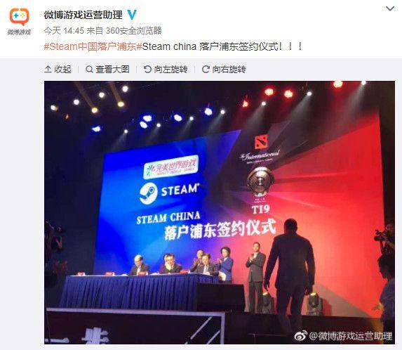 "WeGame遭遇在前 Steam China能否""拯救""国产游戏"