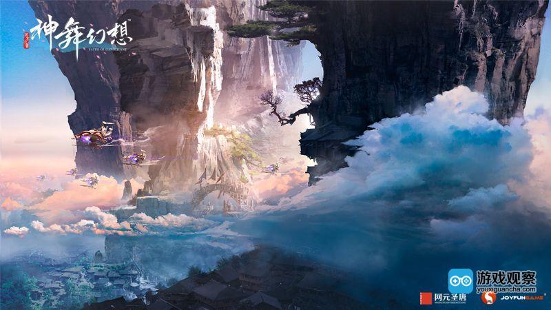 2018中国游戏产业年会:原创精品崛起正当时
