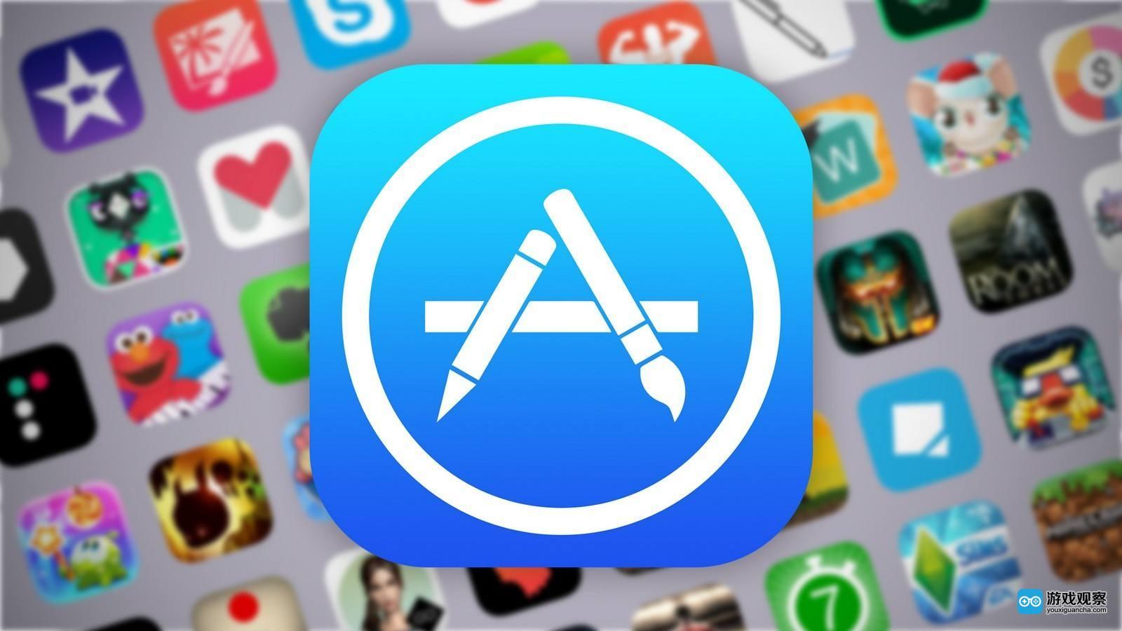 苹果半年内超6次大规模下架App引发业内争议