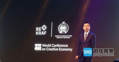 上海沐瞳携《无尽对决》亮相首届世界创意经济大会