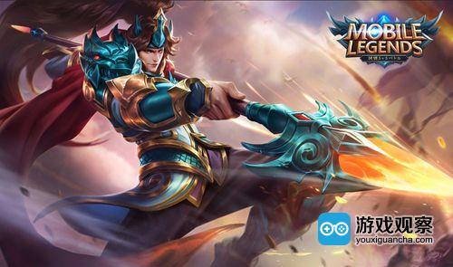 《Mobile Legends:Bang Bang》》里的中国传统文化元素